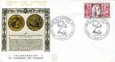FRANCE FDC - 575 1487 2 ACADEMIE DES SCIENCES - 4 Juin 1966 - LUXE