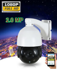 4.5'' 30X ZOOM AHD1080P 2.0 MP PTZ Speed Dome IR Camera Night Outdoor CMOS AUTO