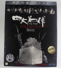 The Four 1-3 Collection [2D only HK Version] Region Free Blu-ray 四大名捕全集 Trilogy