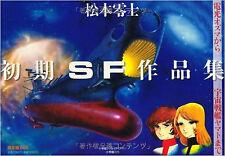 Reiji Matsumoto Art Book Anime Manga Yamato Galaxy Express 999 BOX