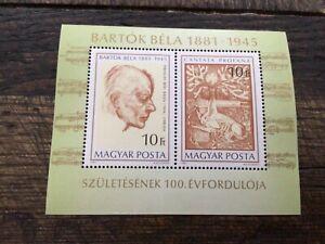 Hungary Sc. #2685 Bela Bartok, 1981, S/S, MNH