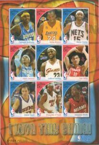 Gambia 2007 - NBA Greatest Players - KOBE BRYANT - All Stars - Sheet of 9 - MNH