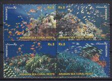 Pakistan 2012 Marine life, coral reefs 4 MNH stamps