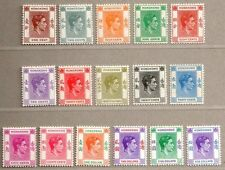 Hong Kong 1946 King George VI 3rd Issue Post-War Print Stamps Set - MNH R24