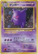 POKEMON Card FOSSIL SET Japanese GENGAR #094 Black Star Rare - Holo MINT NEW