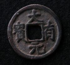 Southern Han-Dynastie China Bronze Coin Da You Yuan Bao