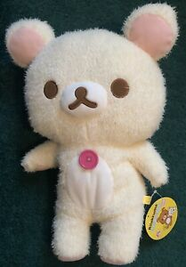"""15"""" RILAKKUMA KORILAKKUMA San-X Clunky Kawaii Teddy Bear Plush Japan Toreba"""