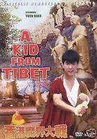 A Kid From Tibet  - Hong Kong RARE Kung Fu Martial Arts Action movie - NEW DVD