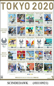 JAPAN - 2020 SUMMER OLYMPIC GAMES & PARALYMPICS SHEET: 3 - MIN/SHT MNH