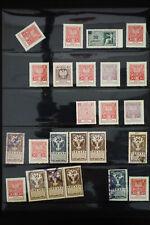 Poland Revenue Stamp Collection
