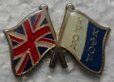 PINS -PIN MILITAIRE-KFOR ROYAUME UNI-KOSOVO-OTAN