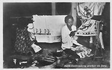 (686) Rare Vintage Postcard of Embroidery worker on Java