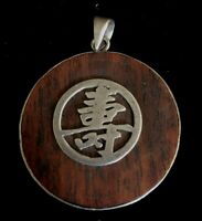 ANTIQUE CHINESE SILVER PENDANT CHINESE SCRIPT 4CM WIDTH