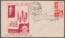 1963 Nepal Freedom from Hunger FDC