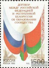 Russland 534 (compleet.Kwestie.) postfris MNH 1996 soevereine Republieken