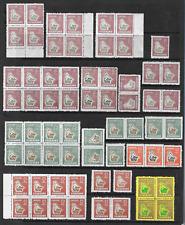 Zimbabwe 1988 Revenue Blocks, Pairs & Singles, Values to $100 Superb MNH