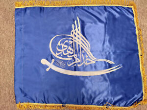The Mahdi Servants Union banner شعار اتحاد خدام المهدي Khoddam al-Mahdi banner