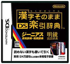 Used Nintendo DS Kanji Sonomama Rakubiki Jiten Dictionary Japan Free Shipping、