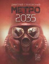 Metro 2035 by Glukhovskij 9785171131227 Fast *-