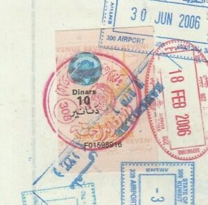 KUWAIT Modern Consular Revenue Value 10 KD. Tied Diplomatic Doc. 2006