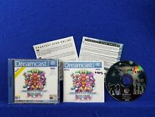 Sega Dreamcast PHANTASY STAR ONLINE *y Game Boxed Multiplayer PAL