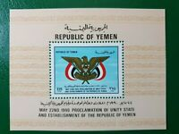 Yemen - 1990 - proclamation of unity  - mini/souvenir sheet - MNH