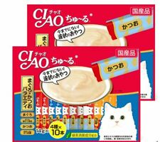 Inaba CIAO Cat Food 14g x 40 x 2