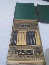 ADDIATOR DUPLEX  German antique calculator in case/ instructions Arabic Letters