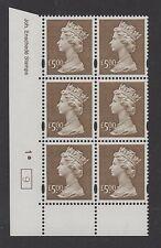 Y1803. £5 Brown Enschede cylinder block x 6. Superb unmounted mint. FREEPOST!