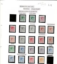 BAHAMAS  (L19) 1938- RANGE 1/d to 10p 22 STAMPS INCLUDING SHADES FINE MM / MH