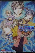 JAPAN Fushigi Yuugi Genbu Kaiden Gaiden: Kagami no Miko Visual Fan Book