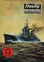 "GENUINE PAPER-CARD MODEL KIT- ""KING GEORE V"" British battleship"