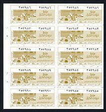 Lebanon 1983 Driving Tax  50 LL Revenue Stamp sheet of10 MNH