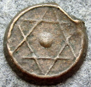 MOROCCO Moulay 'Abd al-Rahman cca 1861 - 1871 1 FALUS, SEAL OF SOLOMON