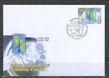 2011. Belarus. Communication. 20th anniv. of the RCC. FDC