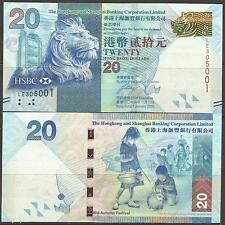 Hong Kong 2013 HSBC $20 Note UNC