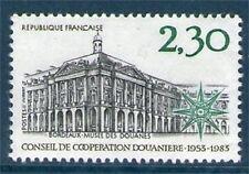 TIMBRE 2289 NEUF XX LUXE - MUSEE DES DOUANES DE BORDEAUX