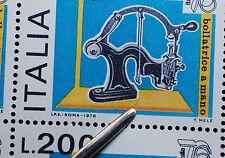 1976  ITALIA  Quartina Varietà 200 lire ESPOSIZIONE MONDIALE DI FILATELIA  MNH**