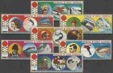 Timbres Sports d'hiver JO Guinée équatoriale 17 PA3 ** (38552X)