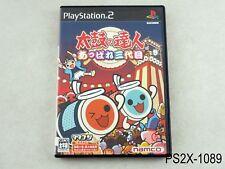 Taiko no Tatsujin 3 Appare Sandaime Playstation 2 Japan Import PS2 US Seller B