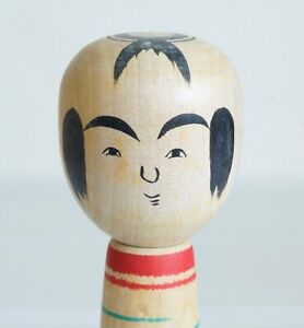 "18cm(7.1"") Japanese Kokeshi Doll : signed Shinji Ouchi 1957~"