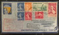 1935 Paris France Airmail First Flight Cover FFC To Madagascar Via Congo SABENA