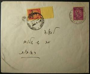 1949 domestic Israeli cover shortpaid & taxed with TABBED postage dues stamp