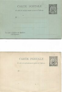 TUNISIA POSTAL STATIONERY REPLY CARD AND 10 POSTCARD REF 40