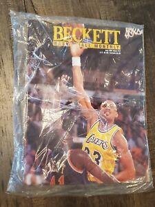 NEW Kareem Abdul-Jabbar Beckett Basketball Card Magazine (Issue #12 July 1991)