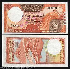 SRI LANKA 100 RUPEES P99 1987 STONE CARVING PARLIAMENT UNC BANK NOTE