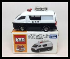 TOMICA LIMITED TOY'S DREAM PROJECT TOYOTA HIACE VAN PATROL CAR 1/64 TOMY NEW