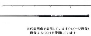 Shimano Colt Sniper XR S100MH Shore jigging Spinning rod From Stylish anglers