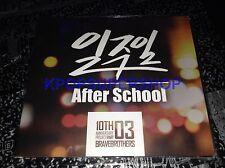 After School Digital Single A Week Promo CD Great Cond. Orange Caramel KPOP