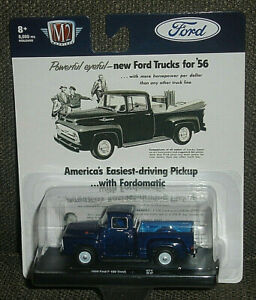 M2 MACHINES 1956 FORD F-100 TRUCK R71 20-47 DIECAST COLLECTION